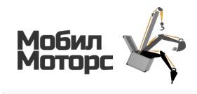 "ООО ""Мобил Моторс"""