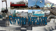 Грузовой кран-манипулятор в Харькове. Доставка стройматериалов.
